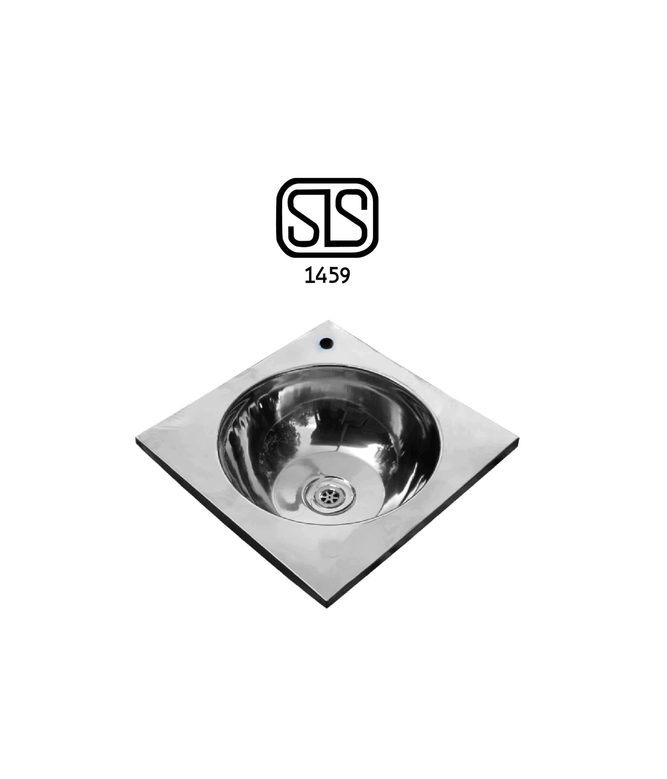 Single Bowl Stainless Steel Kitchen Sink in Sri Lanka 15 x 15IN (Bowl Only) Square