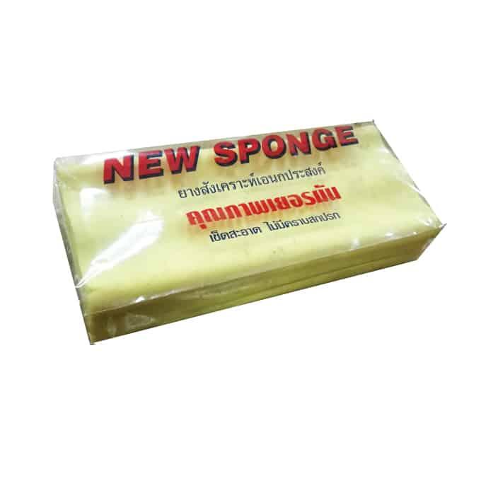 New Sponge in Sri Lanka